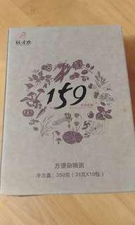 159 佐丹力 方便雜粮粥