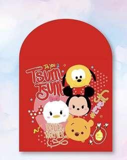 Tsum tsum for u design red packet