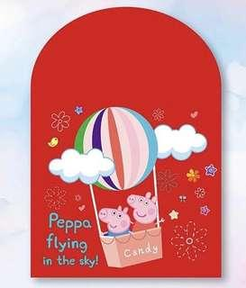 Peggy design red packet