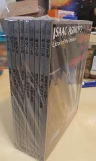 鹿橋出版 神奇宇宙系列書籍9本