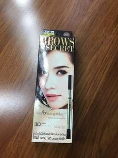 Mistine brow powder