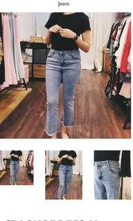 NSA Flare jeans