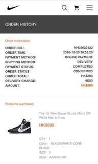 The TEN: Nike Blazer Mid