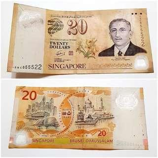 Brunei Darussalam Singapore Currency Interchangeability Agreement 1967-2007 $20.00 Notes.