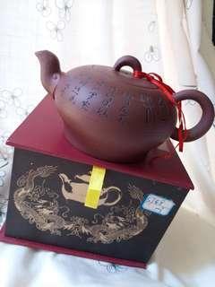 景德紫沙茶壼(壼身刻上波羅密真經)