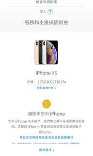 🚚 iPhone X's 64g