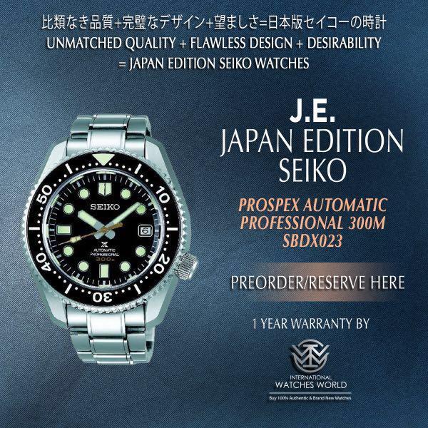 seiko_japan_edition_prospex_automatic_mm