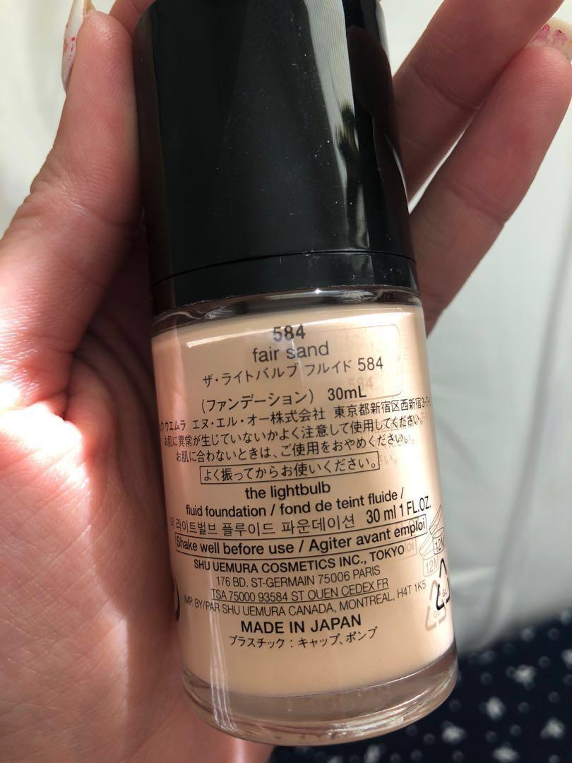 Shu Uemura The Lightbulb Fluid Foundation SPF 25 - Shade 584 Fair Sand