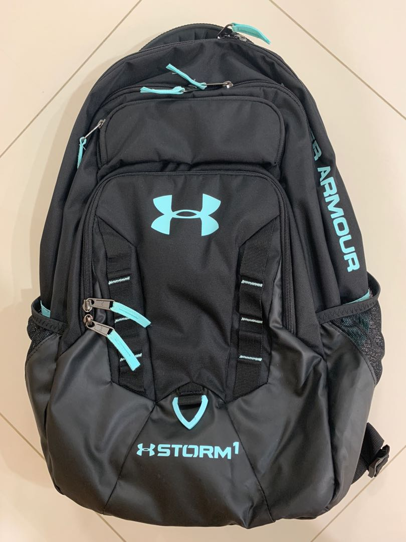 8ae467a86e Under Armour Storm 1 backpack