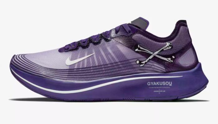a90a0face WTS WTT Gyakusou x Nike Zoom Fly