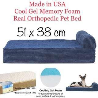 USA Made SMALL Cooling Gel Memory Foam Orthopedic Pet Bed for Dogs & Cats by FurHaven