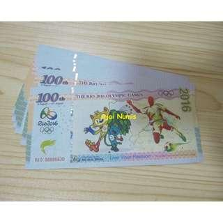Brazil Rio Olympic Games Fancy Test Note 2016