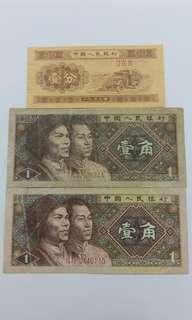 舊人民幣三張