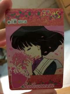 美少女戰士 火野麗 卡片