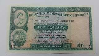 舊香港紙幣10元