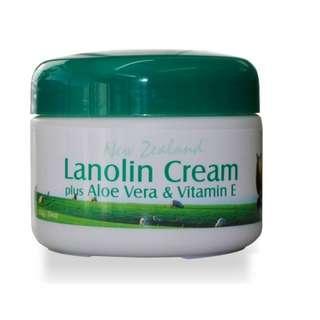 SHARE New Zealand Lanolin Cream plus Aleo Vera & Vitamin E (100g)