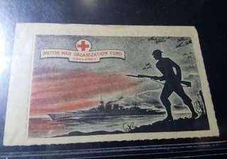 40年代香港戰時募捐LABEL,原膠有摺,少見