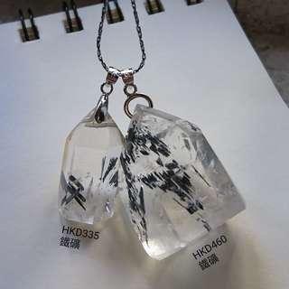 罕有鐵礦白水晶隨形吊咀