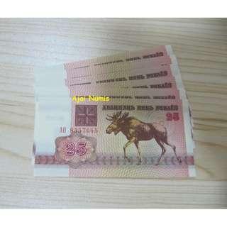 Belarus 25 Rubles