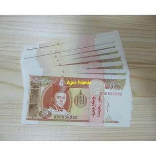 Mongolia 5 Tugrik 2008