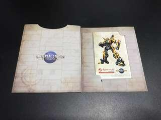 Universal Studios Transformers (Bumble Bee) EZ-Link Card