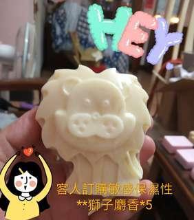 🚚 手工造型皂