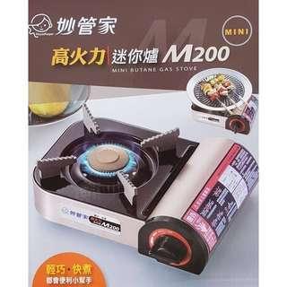 【翔玲小舖2館】妙管家高火力迷你爐 卡式爐 休閒爐 瓦斯爐M200