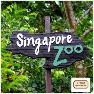 Singapore Zoo Etickets Open date