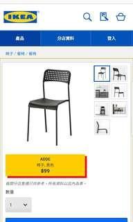 IKEA 櫈