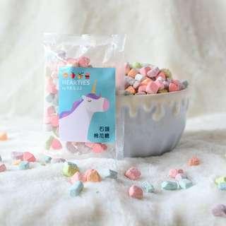 [FLASH SALE - LAST PACK!!] Hearties Marshmallow Gems by KK & JJ