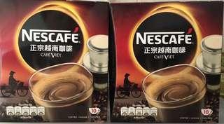 雀巢越南咖啡兩盒
