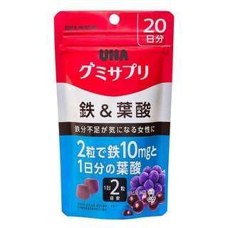 【全新現貨在台】🇯🇵日本帶回~UHA味覺糖水果軟糖:鐵&葉酸(葡萄口味)/💕