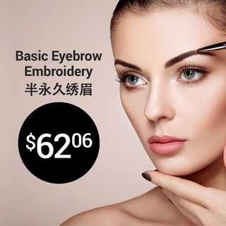 The Brow Haven Eyebrow Embroidery