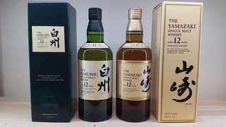 Hakushu 12 and yamazaki 12 set