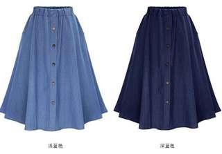 Denim skirt (COD)