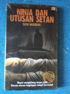 Novel Ninja dan Utusan Setan Misteri Ketiga by Sidik Nugroho