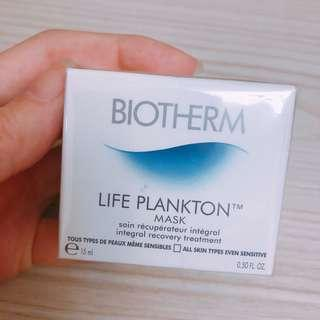 New Biotherm Mask