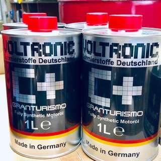 VOLTRONIC C+ 納米機油/偈油