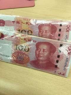🚚 假鈔 皮夾 人民幣