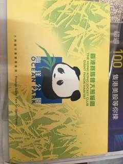 香港賽馬會大熊貓園