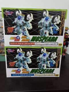 Cm's brave gokin mospeada stick and ley armored cyclone macross gundam