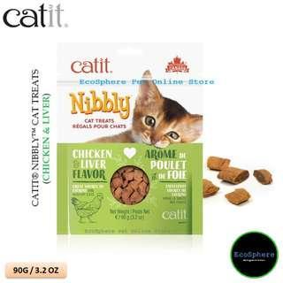 CATIT® NIBBLY™ Cat Treats (Chicken & Liver) - 90g