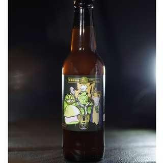 桂圓 Longan Pale Ale (艾佛莉爬蟲X麥氏釀酒廠手工啤酒)