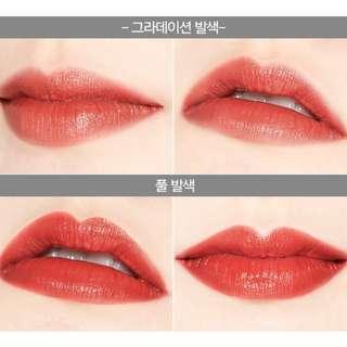 (全新轉賣/售價含運費)Missha GLAM ART ROUGE 唇膏 #CR05 免運