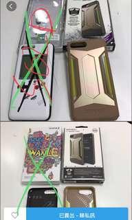 iPhone 7 Plus 保護殼