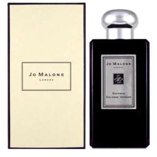 🚚 Jo Malone-藏紅花7ml分裝