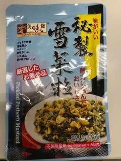 美味棧「秘製雪菜粒」,70g(2.5安士)11/2019到期