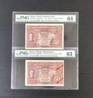 Malaya KG-VI 1941 50-Cents A/39-736666/736667 PMG-63/64 2-pcs .