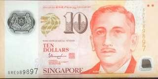 💥989897💥Polymer $10 Note with Almost Supreme '98' Repeater Serial Number 5RE 989897 in Very Fine Condition
