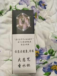 布达哈双层大悲咒水晶杯 'dabeizhou water bottle'